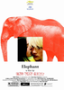 http://barsalsipuedes.files.wordpress.com/2009/08/elephant_movie_poster.jpg