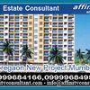Info:-{{Goregaon Projects}}++Goregaon New Projects Flats/Apartments Goregaon++//09999684955//
