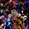 Fate stay night (01/24) vostfr