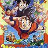 Calendrier Dragon Ball Kai 2010 !