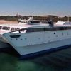 United States Military Sealift Command Exercises Charter Option on Austal WestPac Express
