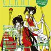Clamp Anthology n°6