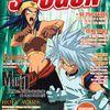 Shogun Mag, un nouveau magazine de prépublication