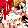Episode 52 de Bleach dispo en VostFr!!!