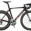 Scott F01 - Look 695 - Trek - Time RXRS - Sram Red yellow