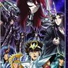 Saint Seiya - The Hades Chapter Inferno