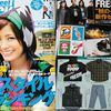 FRESHJIVE FEATURES IN THE NEW ISSUE OF STREET JACK MAGAZINE