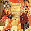 Marie dans la foi des chrétiens