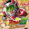 Scan// Eyeshield21