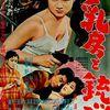 Sur une ile déserte, si je devais emporter 10 films japonais ?