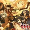 Utawarerumono (The One Being Sung)
