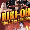 The Story of Ricky: streaming!