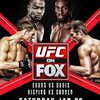 UFC on FOX 2 - Post-Fight Show Video.