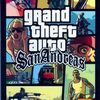 GTA San Andreas, astuces, codes, plan de mission...