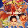 Street Fighters II Turbo (Avec: Professeur Flap)