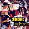 重慶森林 - Chungking Express
