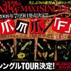 Nouveau Maxi pour Maximum The Hormone !!! 爪爪爪 / 「F」