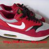 Sneakers De Collection : Nike Air Max 1 Urawa Dragons J league