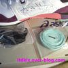 Sneakers - Asics Gel Lyte 3 Lamjc x Colette (Sold Out)