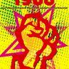 AUTOUR DE LA FRANCE DES ANNEES 68 (ed. Syllepse)
