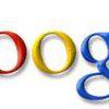 Google le Googol