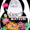 Festival Nancy Matsuri !
