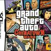 Grand Theft Auto : Chinatown Wars - Présentation