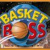 Basket Boss (19/11/2009) au P'tit Bono