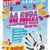 Festival du developpement durable à Uzein