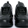 Nike Air Max 97 Lux Limited Edition
