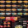 Pizzaland Pavilly vous dévoile sa nouvelle carte spécial EURO 2012, JO 2012 et TOUR DE FRANCE 2012