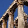 "3e B - Contrôle ""Grèce antique"""