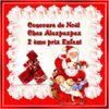 Concours de Noël 2009 : les cadeaux en photos début