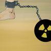 Fukushima au niveau 7