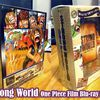 Strong World (One Piece Film): Blu-Ray Box
