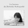 [Littérature] Sophie Tagel - Le Karma De Setsuko Kobayashi