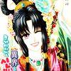 Crazy girl Shin Bia (Vol. 06)