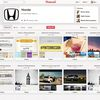 Honda's Pintermission is a clever use of Pinterest