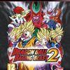 Les tests du Geekz #10 - Dragon Ball Raging Blast 2