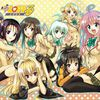 To Love-Ru Trouble (26/26) vostfr ddl mu saison 1