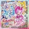 Film - Heartcatch Precure!