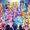 Film - Precure All Stars DX3