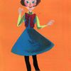 In a Mary Blair way...