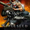 Appleseed.