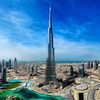 Dubai business setup cost