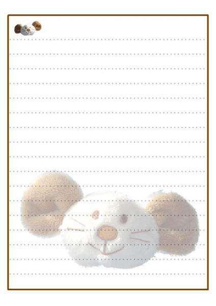 Album - Papier lettre 2