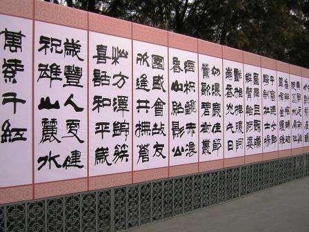 Les fêtes chinoises vues de l'intérieur