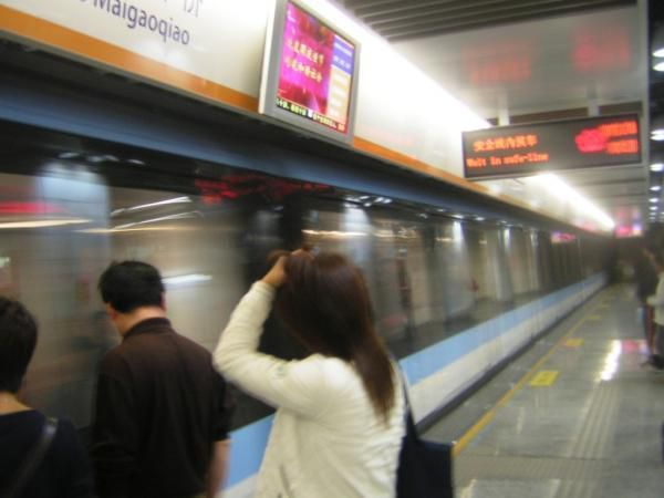 <p>Tous mes voyages dans la province chinoise du <strong>Jiangsu</strong>.</p>