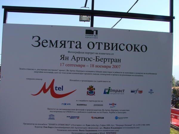 Du 17 septembre au 18 novembre 2007 sur le pont des amoureux derrière le NDK de Sofia
