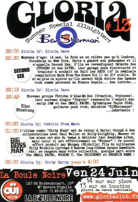 Album - 2005-07 dans LAPLUPART.COM